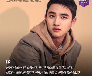 exo do kyungsoo image