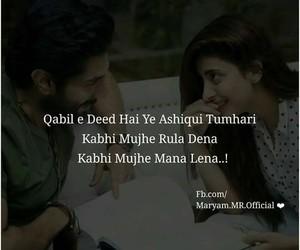 urdu love poetry image