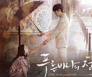 drama, lee min ho, and kdrama image