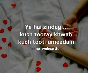 39 images about sad shayari on we heart it see more about sad sad