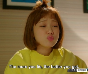 do, Korean Drama, and lies image