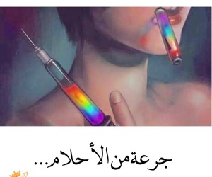 girl love, arab arabic, and @za_bby97 image