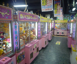 arcade, japan, and ufo catcher image