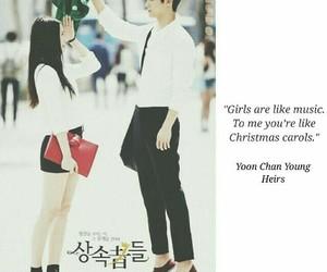 cute couple, Korean Drama, and oppa image