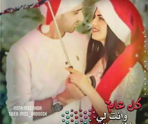 Image by جمانة العلي