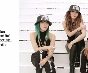 header, 4minute, and sohyun image