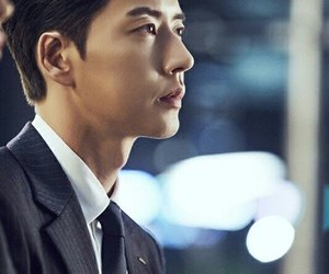 kdrama and park hae jin image