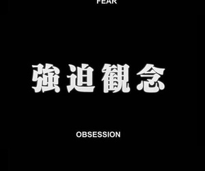 fear and obsession image