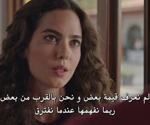 serie, Turkish, and tv show image