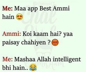 funny and urdu quote image