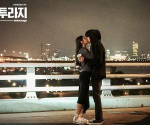 couple, entourage, and kiss image