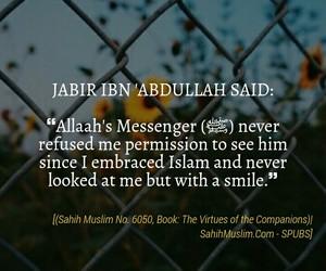 allah, muslim, and sahabah image