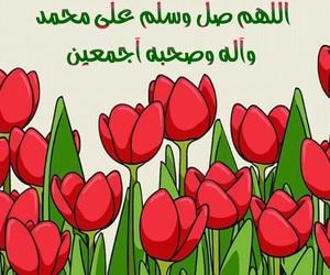 يوم, الجُمعة, and يوم_الجمعة image