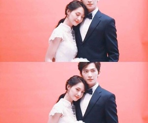 zheng shuang, yang yang, and love o2o image