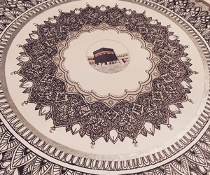 arabic, art, and beautiful image