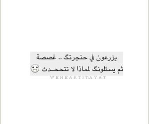 كلمات تصاميم عربي image