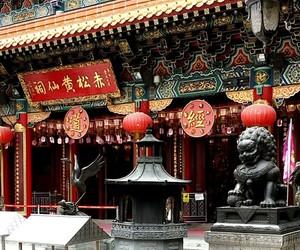 architecture, china, and art image