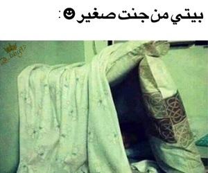 my design, خواطر كلمات رمزيات, and العراق عراقي عراق image