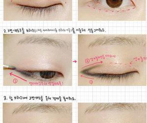 ulzzang, makeup, and tutorial image