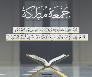 allah, muslim, and الله اكبر image