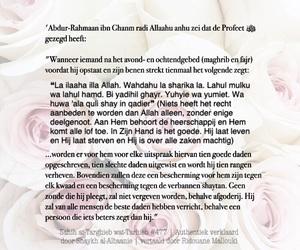 beautiful, quran, and reward image