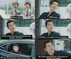 kdrama, funny, and kim woo bin image