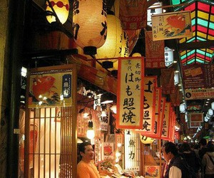china, korea, and evening image