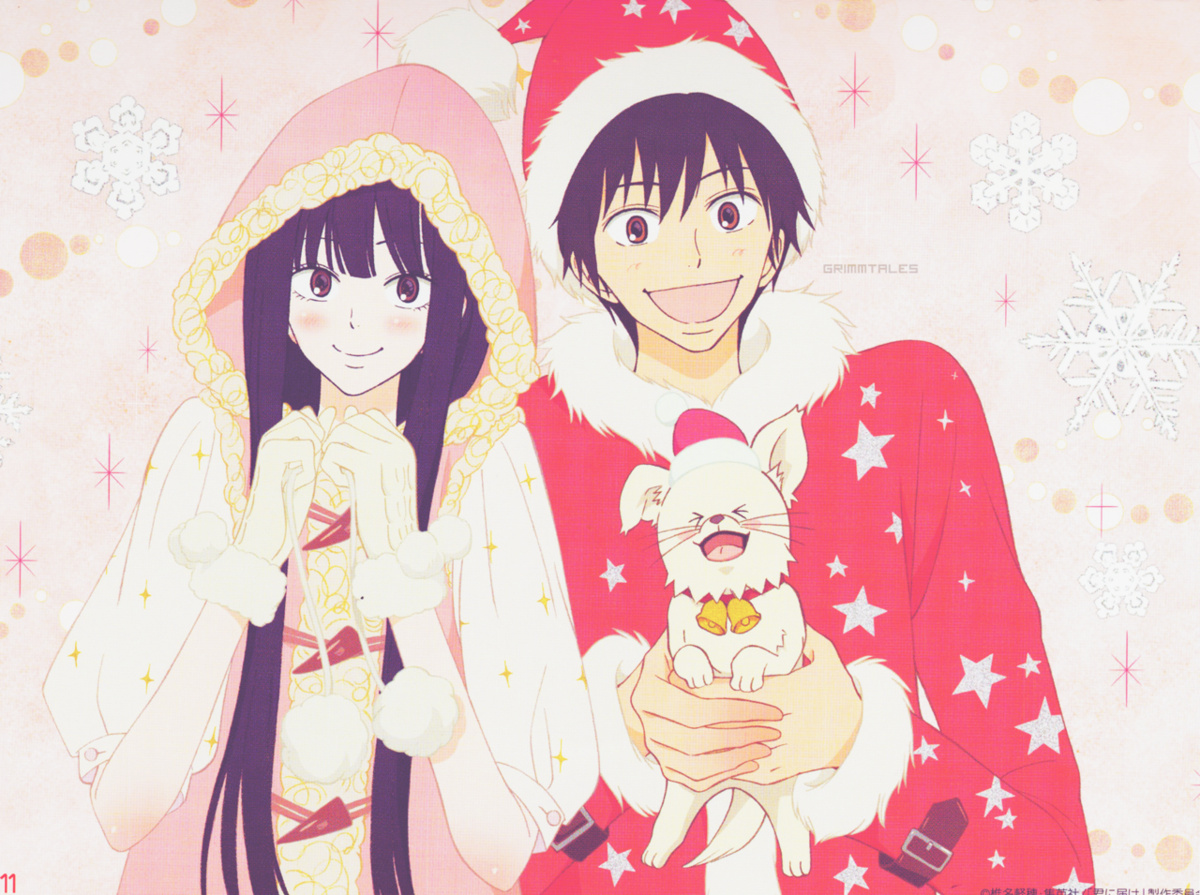 Anime Christmas Couple Www Topsimages Com