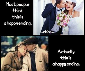 that's love image