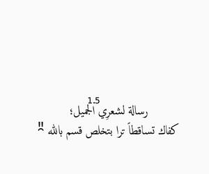 ﺭﻣﺰﻳﺎﺕ and ضٌحَك image