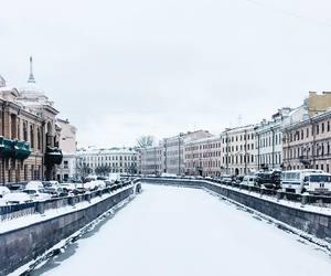 culture, destination, and snow image