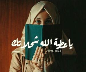 كلمات, بالعراقي, and ﻋﺮﺑﻲ image