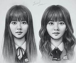 kim so hyun and school 2015 image