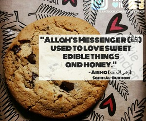 allah, cookie, and Cookies image