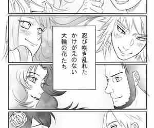 minakushi