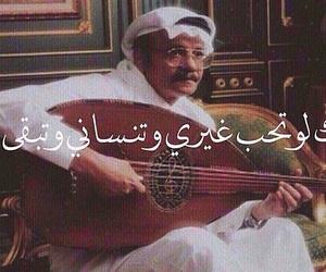 موسيقى image
