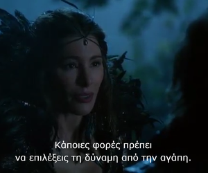 greek, once upon a time, and quotes image