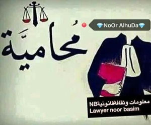 Image by Lawyer soma