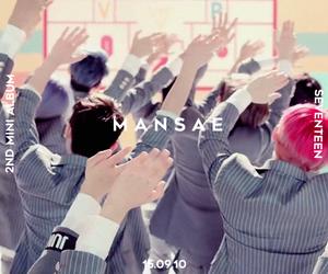 Seventeen and mansae image