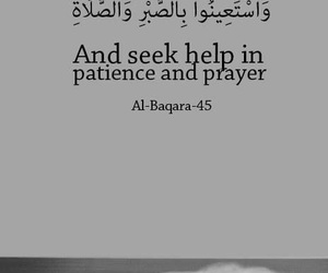 quran, islam, and patience image