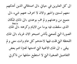 عابرين and اصّدًقًاء image