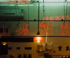 china and glow image