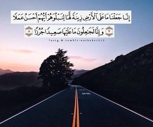 allah, peace, and muslima image