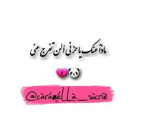 Image by الہمسہر ارة