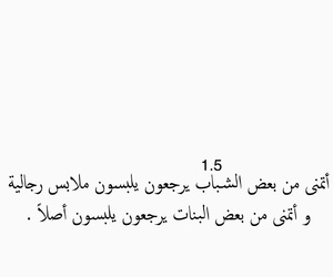 وحيد, شعر, and ﺣﺰﻳﻦ image