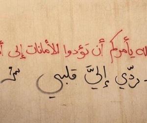 جداريات, ﻋﺮﺑﻲ, and arabic image