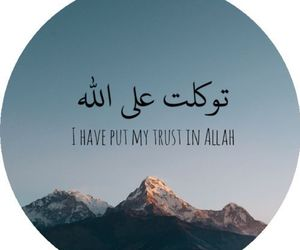 islam, trust, and allah image