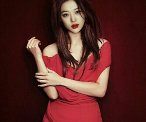 fx, icons, and choi jinri image