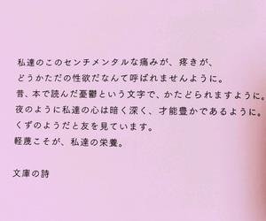 Image by モーモーうさぎ