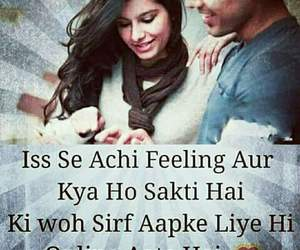397 images about urdu love shayri on we heart it see more about